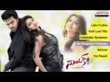 Naayak Telugu Movie Full Songs Jukebox
