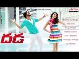 Dhada Telugu Movie Full Songs - Jukebox