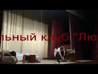 20 минут с Ангелом - Александр Вампилов
