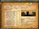 Обзор игры Копатели онлайн с Sevelom