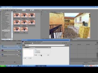 tutorial 1 цветокоррекция в Sony Vegas Pro 9.0