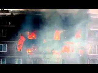 Сильный взрыв и Пожар на Сибирской 33. Томск 30.11.12