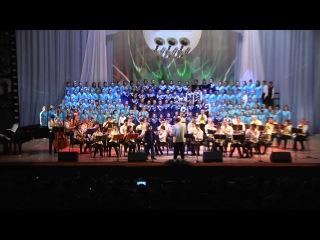 Ассамблея духовых оркестров.