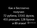 ❻❾ Вормикс ВКонтакте онлайн: коды, баги, прокачка