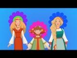 Три богатыря на дальних берегах - в ожидании #8