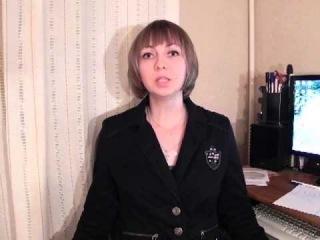 Видео урок по изучению английского языка. Урок №6.