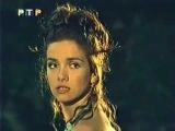 RICOS Y FAMOSOS (Линия Диего и Валерии ) - 2 серия