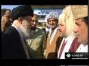 Turks Kurds Lors Baluchis Arabs Allegiance with the Leader Imam Khamenei al Ghadir Nov25 2010