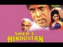 Sher- E - Hindustan