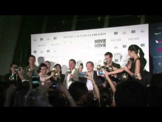 MOViE MOViE x Lifestyle Club iu Double Birthday Party