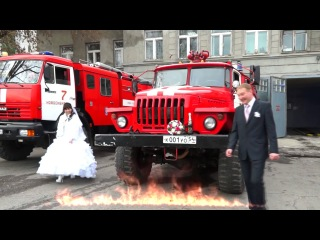Клип свадебный Гори ясно Анимация