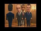 Мульт личности. Армяне пригласили Путина, Медведева и Обаму на новогоднюю армянскую вечеринку в Ульяновске