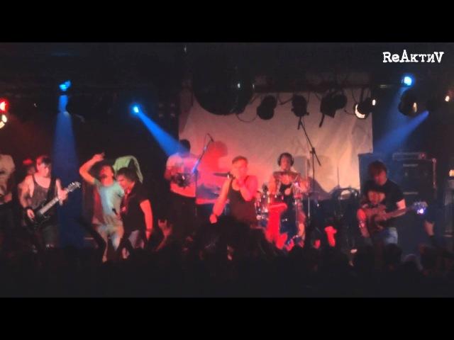 Evil Not Alone Клоун live in Plan B ReAктиV 06 10 12