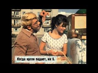 Киноляпы в фильме Операция «Ы» (СССР, 1965)