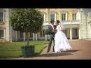 Самая красивая свадьба в Петергофе. Видеоклип.