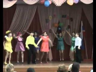 Большая перемена - 2009. 5 Б класс - Современный танец