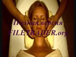 Лифтинг лица -Комплексный Пластический массаж