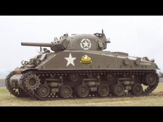 Танк Sherman М4 (Шерман)