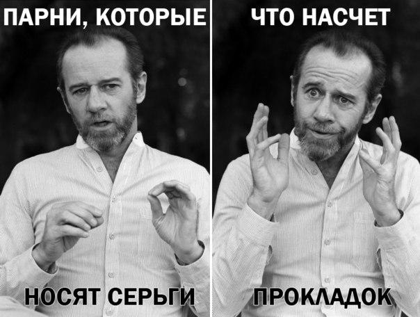 Роман Філіпчук  