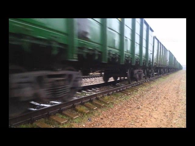 Trainhop Россия Судьба моя дорога