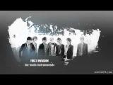 [MP3] Infinite 인피니트 - Shes Back (Instrumental)