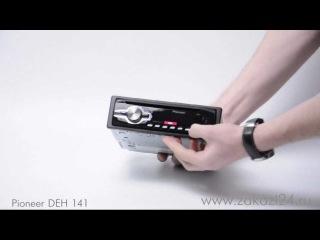 Автомагнитола Pioneer DEH 141