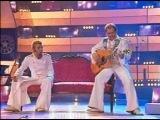 Александр и Никита Малинины - Белый конь (2003)