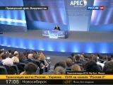 Владимир Путин подвел итоги саммита АТЭС