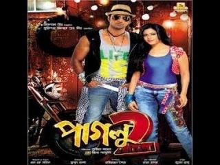 Dev's - Paglu 2 Full Bengali Movie (Dev & Koyel)