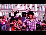 Взрослые дети / Зарядка на Дворцовой - Танцы