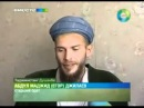 русские  2 брата приняли ислам и женились на мусульманках
