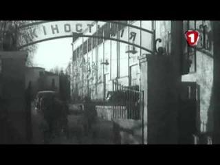 История ГАЗ 12 ЗИМ (1 часть)