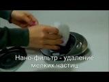 Очиститель-ионизатор для салонов авто Aircomfort GH-2130 .wmv