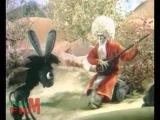 Крылатый ослик - Turkmen multfilm