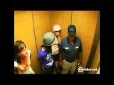 Прикол Девушки пердят в лифте