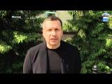 Владимир Соловьев Давайте жить по закону
