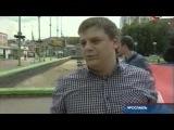 Жители Ярославской области поддерживают наших спортсменов на Олимпиаде в Лондоне