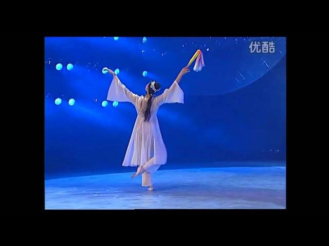 Beautiful Chinese Dance【13】Dance of Chinese Calligraphy【Wang Ya Bin's Version】