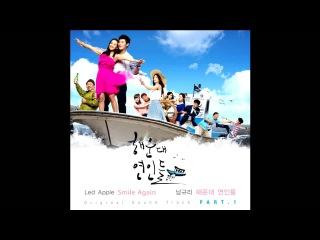 Nam Gyu Ri (남규리) - 해운대 연인들 [Haeundae Lovers OST]