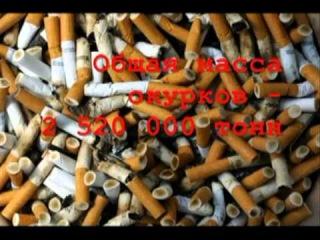 Видео про вред алкоголя и никотина!
