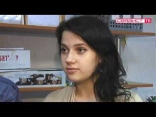 СВЯЗИСТ ТВ, Молодежная программа_сентябрь 2012