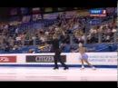 Caydee DENNEY / John COUGHLIN WC-2012, SP