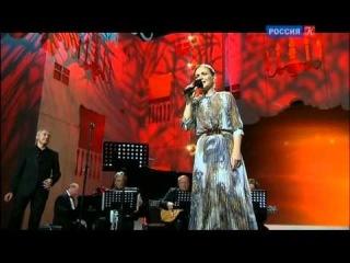 Горят костры далекие- Марина Девятова.