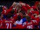 Россия Канада 2008 Овертайм