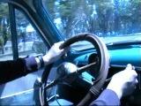 За рулем Москвича 407 1961 г/в