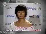 Actress Bae Doo-na (배두나) Cannes Festival [ShowBiz Extra]