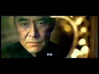 Великие Мастера/ Yi dai zong shi (LostFilm.INFO)