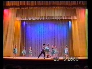Пермский театр танца