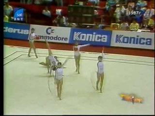 Bulgaria 3 balls 3 hoops 1987