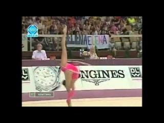 Alina Kabaeva ( Slow Motion Hoop)